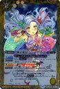 バトルスピリッツ BSC31-042 [四天童女]シシノ・クワトロ(レア)【新品】