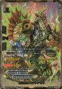 バディファイト S-BT01/S003 螺旋雷斧 キングアギト (究極レア) ブースターパック 第1弾 闘神ガルガンチュア