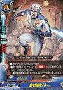 バディファイト S-UB01/0026 銀河防衛隊αチーム (レア パラレル) スーパーヒーロー大戦Ω 来たぞ!ボクらのコスモマン