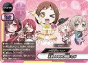 【パラレル】 バディファイト S-UB-C02/0056 王道のゆるかわ精霊バンド (上) BanG Dream! ガルパ☆ピコ