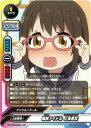 【パラレル】 バディファイト S-UB-C03/0028 眼鏡アイドル 上条春菜 (レア) アイドルマスター シンデレラガールズ劇場