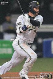 プロ野球チップス2020 第2弾 reg-108 <strong>T-岡田</strong> (オリックス/レギュラーカード)