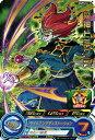 ドラゴンボールヒーローズ BMPS-14 魔神ドミグラ スターターパック ゼノゴールド封入 シングルカード