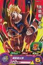 ドラゴンボールヒーローズ PUMS5-03 孫悟飯:未来 ブースターパック -限界突破の究極戦士-