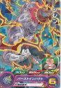 ドラゴンボールヒーローズ PUMS6-04 ジレン アルティメットブースターパック -激突する武勇-