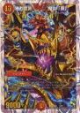【プレイ用】デュエルマスターズ DMD20 1/22 勝利宣言 鬼丸「覇」(ビクトリーレア)【中古】