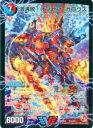 玩具, 爱好, 游戏 - 【プレイ用】デュエルマスターズ DMR04 V1a/V3b 激沸騰!オンセン・ガロウズ/絶対絶命 ガロウズ・ゴクドラゴン(ビクトリーレア)【中古】