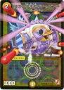 【プレイ用】デュエルマスターズ DMR05 75/110 侵攻の守護者ガチャピンチ(コモン モードチェンジ)【中古】