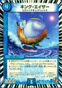 【プレイ用】デュエルマスターズ DMX13 21/36 キング・エイサー(アンコモン)【中古】