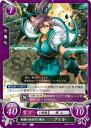 ファイアーエムブレム サイファ B21-083 剣姫の血を引く剣士 フィル (N ノーマル) ブースターパック 第21弾 劫火の嵐