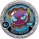 【M3-04 マリンマブロブ N】魔神デスロット 魔神メダル -アルカデアの海戦編- MD03