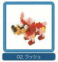 ショッピング夢展望 【2.ラッシュ】nanoblock×ロックマン カプセルコレクションキャラクター ロックマン ナノブロック