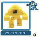 ショッピング夢展望 【3.イエローデビル】nanoblock×ロックマン カプセルコレクションキャラクター ロックマン ナノブロック