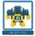 ショッピング夢展望 【4.エアーマン】nanoblock×ロックマン カプセルコレクションキャラクター ロックマン ナノブロック