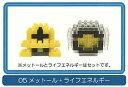 ショッピング夢展望 【5.メットール&ライフ】nanoblock×ロックマン カプセルコレクションキャラクター ロックマン ナノブロック