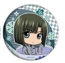 【塔矢アキラ】 缶バッジ ヒカルの碁 02 ミニキャラ