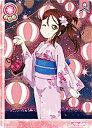ラブライブ! LL12-020 桜内 梨子 (R レア) スクールアイドルコレクション Vol.12