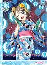 ラブライブ! LL12-023 渡辺 曜 (R レア) スクールアイドルコレクション Vol.12