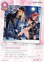 ラブライブ! LL13-063 PSYCHIC FIRE (M ミュージック) スクールアイドルコレクション Vol.13 〜スクフェスACコラボパック〜