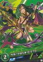 モンスト カードゲーム vol.2-0067-C 死者の守護...