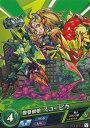 モンスト カードゲーム vol.2-0071-C 蠍怪獣娘 ...