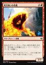 【FOIL】マジックザギャザリング MTG WAR JP 145 呪文喰いの奇魔 (日本語版 コモン) 灯争大戦 War of the Spark