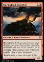 マジックザギャザリング MTG E01 EN 058 嵐血の狂戦士 Stormblood Berserker (英語版 アンコモン) Archenemy Nicol Bolas ANN