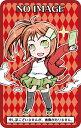 【プレイ用】遊戯王 DP07-JP003 宝玉獣 エメラルド タートル(日本語版 ノーマル)【中古】