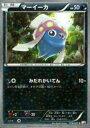 【プレイ用】ポケモンカードゲーム CP2 016/027 マーイーカ(コモン) 【中古】