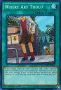 ショッピングレジェンダリー 送料98円! 遊戯王 LDK2-ENK29 ワンチャン!?(英語版 1st Edition ノーマル) Where Arf Thou?【新品】