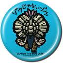 【7.モンスターハンター ゾウじゃないゾウ。】カプコン CAPCOM×B-SIDE LABEL バッジコレクション 缶バッジ