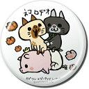 【13.モンスターハンター プーギーロデオ】カプコン CAPCOM×B-SIDE LABEL バッジコレクション 缶バッジ