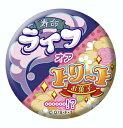【ビッグマム(ライフオアトリート)】ワンピース 名ゼリフ缶バ