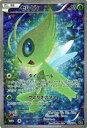 ポケモンカード CP5 002/036 セレビィ(【キラカード】
