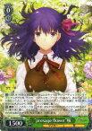 """ヴァイスシュヴァルツ FS/S64-023 """"presage flower""""桜 (RR ダブルレア) ブースターパック 劇場版 Fate/stay night [Heaven's Feel]"""