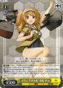 ヴァイスシュヴァルツ KC/S67-005 巡潜乙型潜水艦7番艦 伊26 (R レア) ブースターパック 艦隊これくしょん -艦これ- 5th Phase