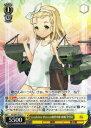 ヴァイスシュヴァルツ KC/S67-013 Guglielmo Marconi級潜水艦4番艦 伊504 (U アンコモン) ブースターパック 艦隊これくしょん -艦これ-..