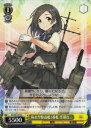 ヴァイスシュヴァルツ KC/S67-019 陽炎型駆逐艦3番艦 黒潮改二 (C コモン) ブースターパック 艦隊これくしょん -艦これ- 5th Phase