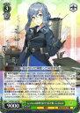 ヴァイスシュヴァルツ KC/S67-027 Gotland級軽(航空)巡洋艦 Gotland (RR ダブルレア) ブースターパック 艦隊これくしょん -艦これ- 5th..