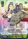 ヴァイスシュヴァルツ KC/S67-042 神威型補給艦1番艦 神威改母 (C コモン) ブースターパック 艦隊これくしょん -艦これ- 5th Phase