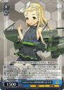 ヴァイスシュヴァルツ KC/S67-095 Guglielmo Marconi級潜水艦4番艦 Luigi Torelli (C コモン) ブースターパック 艦隊これくしょん -艦これ- 5th Phase