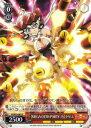 ヴァイスシュヴァルツ SG/W72-061 【MEGA DETH PARTY:力】クリス (U アンコモン) ブースターパック 戦姫絶唱シンフォギアXD UNLIMITED EXTEND
