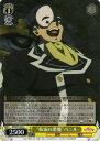 """ヴァイスシュヴァルツ KS/W75-022 """"仮面の悪魔""""バニル (C コモン) ブースターパック この素晴らしい世界に祝福を! Re:Edit"""