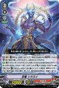 ヴァンガード V-BT11/006 忍竜 シラヌイ (RRR トリプルレア) 蒼騎天嵐