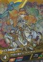 モンストカードゲーム vol.1-0033 円卓の騎士王 ア...