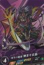 ショッピング柳生十兵衛 モンストカードゲーム vol.1-0036 月下の隠密 柳生十兵衛 R