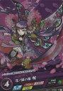モンストカードゲーム vol.1-0038 花ノ国の精 桜 ...