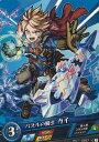 モンストカードゲーム vol.1-0057 パズルの騎士 カ...