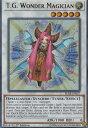 ショッピングMAGICIAN 遊戯王 BLRR-EN057 TG ワンダー・マジシャン T.G. Wonder Magician(英語版 1st Edition ウルトラレア) Relentless Revenge