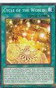 遊戯王 CYHO-EN056 エンドレス オブ ザ ワールド Cycle of the World(英語版 1st Edition ノーマル) サイバネティック ホライゾン